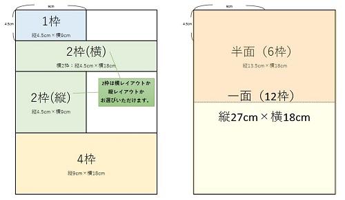 /data/ec/149/27643.jpg
