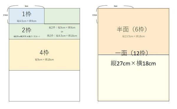 /data/ec/152/27636.jpg
