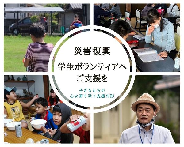 /data/ec/41/災害復興 (1).jpg