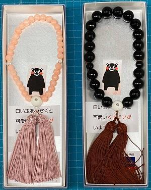 /data/ec/55/くまモン数珠.jpg