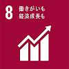 /data/fund/6005/sdg_icon_sdgs-08_ja.png